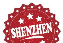 Xin visa Shenzhen