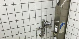 Nhà vệ sinh ngồi xổm ở Trung Quốc